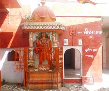 Mandir, Rajni Devi