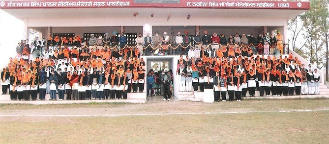 SAS Khalsa Sr. Secondary School, Paldi - Football Team